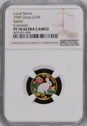 Ngc Pf70 1999 China Lunar Series Rabbit 1/10oz Gold Colorized Coin