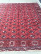 10and0396 X 12and0397 Antique Turkeman Oriental Rug - 1940s - Hand Made