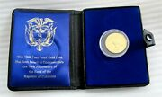 1973 Colombia Gold Coin 1500 Pesos Proof Gold Museum Bogota Proof