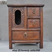 16old China Huanghuali Wood Carved Bat Statue Table And Drawer Storage Cabinets