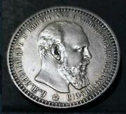 Russia Rouble 1893 Y46 Silver Coin