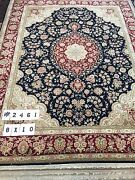 8and039 X 10and039 New Sino Chinese Floral Design Oriental Rug - Wool And Silk - Hand Made