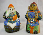 Japanese Artisan 2 Wise Men Figurines Fine Porcelain Hand-painted 3.5 Detailed