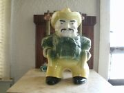 Gonder Cookie Jar Sheriff Extremely Rare Jar And Color  950 Is A Museum Item