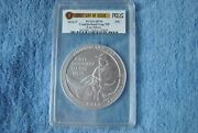 2016 Pcgs Cumberland Gap America The Beautiful 5 Oz Sp70 First Day Of Issue