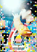 New Junho From 2pm Solo Tour 2017 2017 S/s Dvd Japan Esbl- 2533 4547366359299