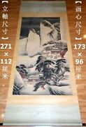 K442 Chinese Large Hand Painting Scroll Landscape By Zhang Daqian 张大千瑶池瑞雪圖》