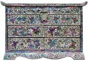 Jewelry Box Jewel Case Organizer 4 Drawers With Mirror Peony And Butterfly 700
