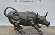 30old China Fengshui Bronze Wealth Money Zodiac Oxen Bull Cattle Animal Statue