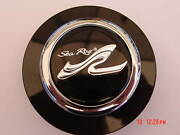 Sea Ray Boat Steering Wheel Cap And Emblem Chrome And Black 2-3/16 Id. 55.56m
