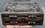 Rare Old Tibet Silver Filigree Huanghuali Wood Turquoise Coral Jewelry Boxes Box