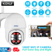 4ch/8ch Ahd Dvr Home Surveillance Security System Kit With Waterproof Camera