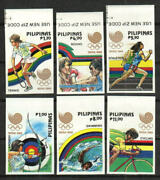 Philippines Stamp - 88 Summer Olympics Stamp - Nh