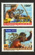 French Polynesia Stamp - World Outrigger Canoe Championships Stamp - Nh