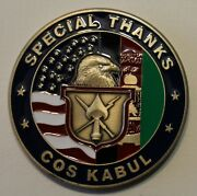 Central Intelligence Agency Cia Station Chief Kabul Afghanistan Challenge Coin