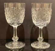 Baccarat Crystal Pasha Pattern Water Goblet Glasses 7 1/4 Tall