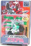 Transformers Super Link Ex-02 Aerial Limited Para Delon Type Toy Japan New