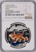 Ngc Pf70 1998 China Lunar Series Tiger Silver Colorized 1oz Coin