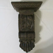 Hand Made Wood Corbel Floating Shelf Dark Brown Painted Made Indonesia 16 Tall