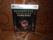 Resident Evil Revelations 2 - Chinese Big Box Edition Pc New And Sealed Rare