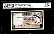 """Ssuk """"pmg 25"""" Exceptional Paper Quality Kuwait P1 Emir Abdullah S/n A/9 811913"""