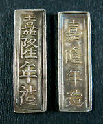 Annam 1802-20 Gia Long Silver Ingot Tael/lạng And 5 Tien 2 Pieces 37.45 And 18.64 Gr