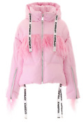New Khrisjoy Khris Puffer Jacket With Feathers Afmw001nyfth Rosa Authentic Nwt