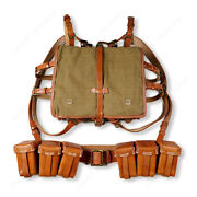 Chinese Army Kmt Package Field Equipment With Wooden Fram A Pair Ammo Pouch Belt