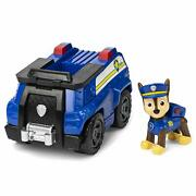 Paw Patrol Marshallandrsquos Fire Engine Vehicle With Collectible Figuretoys For Kids