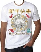 Printed Chinese New Year Year Of The Rat T-shirt 100 Cotton