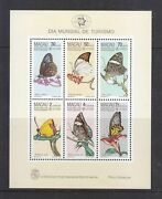 Macau 1985 Butterfly Stamp S/s