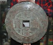 15 Rare Huge Old Chinese Dynasty Palace Pure Bronze Ancient Money Coins Statue