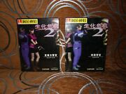 Resident Evil 2 - Chinese 2688 Boxed Edition Pc Rare
