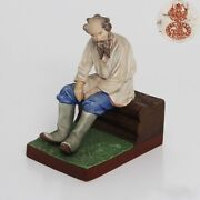 A Russian Hand Painted Bisque Porcelain Figure Gardner 19th Century