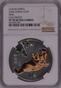 Ngc Pf70 2006 China Lunar Series Dog 1oz Silver Colorized Coin
