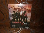 Left 4 Dead 2 - Chinese Big Box Edition Pc Sealed