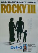 Rocky 3 Japanese B2 Movie Poster D Sylvester Stallone Boxing Unique Art 1982