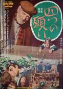 Darby O'gill And The Little People Japanese B2 Movie Poster Sean Connery Disney