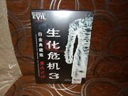 Resident Evil 3 - Chinese Collector's Edition Pc Rare