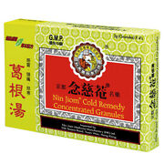 Nin Jiom Cold Remedy Concentrated Granules Expired In 2023 8-19 Days Arrive