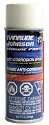 New Oem Can-am Anti Corrosion Spray 219700304 1 Or 3 Cans Buy More Save More