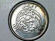 Egypt 1929 Pb One Year Type Silver 2 Piaster King Fuad,unc Prooooof