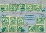 Perú. Over 10 14 .1867. 5 Cts Green, Fourteen Stamps Some With Fold Of Arc