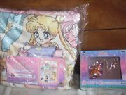 Sailor Moon First Lottery Blanket And Pocket Watch Set Japan Anime Manga F/s