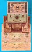 Azerbaijan - Republic First Issues 1919 - High Grades Vf- Unc Choose Your Note