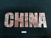 Pin Olympic Beijing 2008 Coca Cola Puzzle China