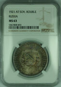1921 Russia 1 Rouble Silver Coin Soviet Ussr Ngc Ms-63 Beautifully Toned