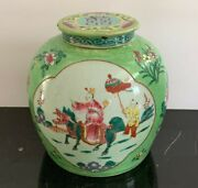 Superb Antique Chinese Porcelain Hand Painted Scenic Panels Ginger Jar