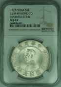 1927 China Silver Dollar 1 Landm-49 Memento 6 Pointed Stars Ngc Ms-63 Better Coin