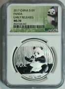 2017 China Silver Panda 30 G 10 Yuan - Ngc Mint State 70 - Early Releases
